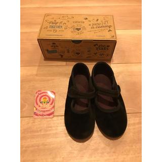 ボンポワン(Bonpoint)のシエンタ cienta ベロア シューズ  靴 ベルクロ(フォーマルシューズ)