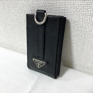 プラダ(PRADA)のぶーの助様専用:iPod クラシック カバーケース PRADA(モバイルケース/カバー)