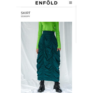 エンフォルド(ENFOLD)のENFOLD スカート 2020AW (ロングスカート)