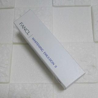 ファンケル(FANCL)のファンケル ホワイトニング 乳液 しっとり 30ml(乳液/ミルク)