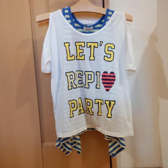 repipi armario(レピピアルマリオ)のレピピアルマリオ半袖Tシャツ&タンクトップ2枚セットrepipi armario レディースのトップス(Tシャツ(半袖/袖なし))の商品写真