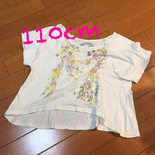 Biquette - 【110】Biquette ガールズ Tシャツ インナーキャミソール付き