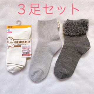 tutuanna - 靴下