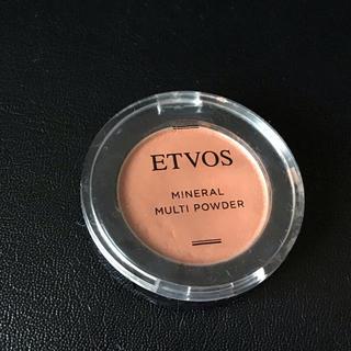 ETVOS - エトヴォス ETVOS マルチミネラルパウダー バカンス