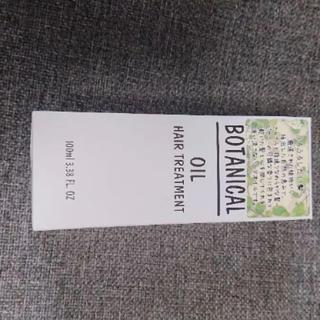 ボタニスト(BOTANIST)のボタニカルヘアオイル ボタヘア×6(ヘアケア)