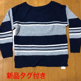 ニッセン(ニッセン)のボーダーニット ニッセン 新品 タグ付き 紺(ニット/セーター)