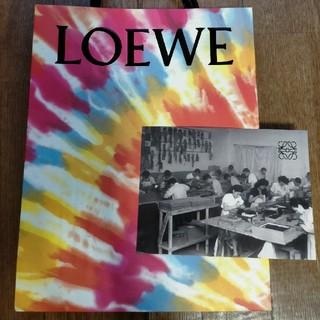 ロエベ(LOEWE)の期間限定品LOEWE紙袋と非売品葉書(ショップ袋)