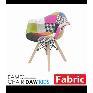 EAMES kidsチェア