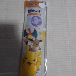 ポケモン(ポケモン)の子供 ポケモン 歯磨きセット(歯ブラシ/歯みがき用品)