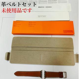 エルメス(Hermes)のアップルウォッチ5 エルメスGPSCell 44 アップルケア1年11ヶ月付(腕時計(デジタル))
