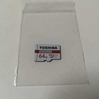東芝 - 東芝 SD カード 64GB