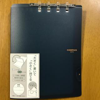 キングジム(キングジム)のコンパックノート (二つ折りリングノート)(ノート/メモ帳/ふせん)