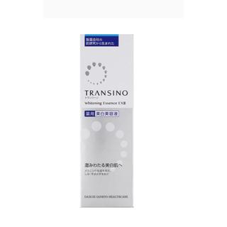 トランシーノ(TRANSINO)の新品★トランシーノ★薬用美白美容液★ホワイトニングエッセンスEX II(美容液)