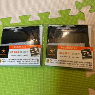 ビームス(BEAMS)のサッポロ黒ラベル ビームス オリジナルジャガードタオル(タオル/バス用品)