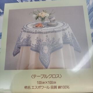 クリスチャンディオール(Christian Dior)のクリスチャンディオール テーブルクロス(その他)