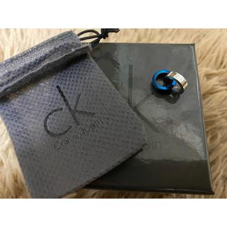 カルバンクライン(Calvin Klein)の専用箱、ケース付きCalvin Klein ネックレス(ネックレス)