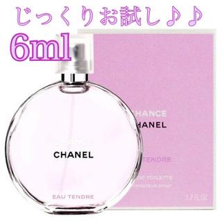 シャネル(CHANEL)のCHANEL chance オータンドゥル オードゥ トワレット 6ml(香水(女性用))