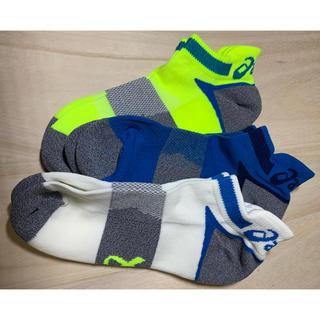 アシックス(asics)の【メンズ】靴下3枚セット(ソックス)