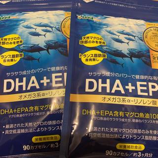【約12ヶ月分】DHA+EPA オメガ3系α-リノレン酸(ビタミン)
