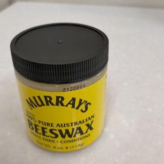 マーレイズ ヘア ワックス Murray's  Bees Wax 蜜蝋(ヘアワックス/ヘアクリーム)
