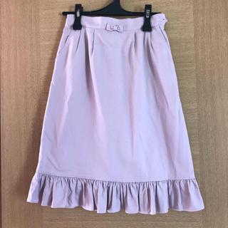 ミルク(MILK)のMILK ビューティーメイドスカート(ひざ丈スカート)