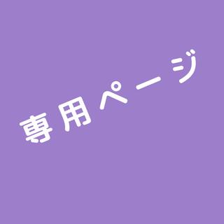カシウエア(kashwere)のカシウェア【KASHWERE】 ダマスク ハーフブランケット ベビーブルー(毛布)