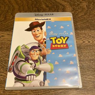 トイストーリー(トイ・ストーリー)のトイ・ストーリー MovieNEX Blu-ray(キッズ/ファミリー)