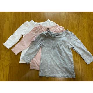 エイチアンドエイチ(H&H)のH&M ロンT(グレー・薄ピンク・ホワイト)80cm(Tシャツ)