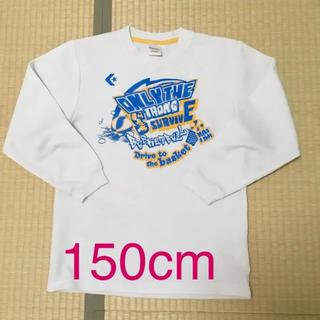 コンバース(CONVERSE)のコンバース バスケット 150cm ロンT バスケ ミニバス 長袖Tシャツ(バスケットボール)