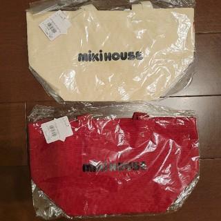 ミキハウス(mikihouse)のミキハウス トートバッグ 2個セット 新品(トートバッグ)