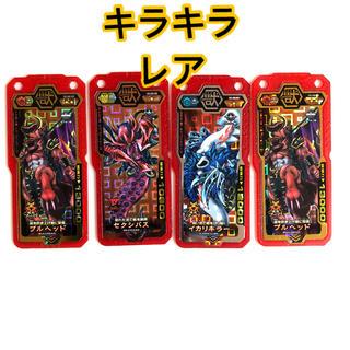 バンダイ(BANDAI)のブットバースト レア 4枚 まとめ売り(その他)