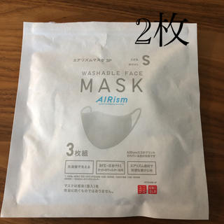 ユニクロ(UNIQLO)のエアリズム  インナーマスク sサイズ 2枚 未使用品(その他)