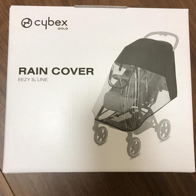cybex(サイベックス)のサイベックス イージーS 2 B2 純正レインカバー キッズ/ベビー/マタニティの外出/移動用品(ベビーカー用レインカバー)の商品写真