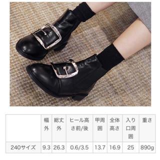 ディーホリック(dholic)のバックルサイドゴアブーツ 新品 24cm(ブーツ)