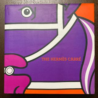 エルメス(Hermes)のTHE HERMES CARRE エルメス スカーフ カレ 本(洋書)