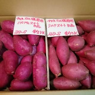 na_tu様専用 超お得!!訳☆オーダー☆パープルとシルクの食べ比べ約6Kです。(野菜)