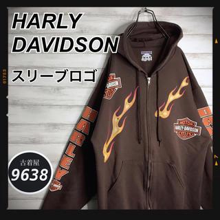 ハーレーダビッドソン(Harley Davidson)の【激レア!!】ハーレーダビッドソン✈︎スリーブロゴ 茶 ゆるだぼ VINTAGE(パーカー)
