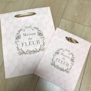 メゾンドフルール(Maison de FLEUR)のメゾンドフルール ショップ袋(ショップ袋)