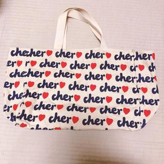 シェル(Cher)のcher エコバッグ トートバック(エコバッグ)