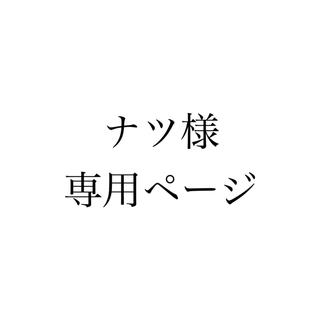 エックスガール(X-girl)のX-girl コインケース(コインケース/小銭入れ)