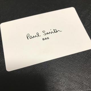 ポールスミス(Paul Smith)のポールスミス カードのみ(その他)