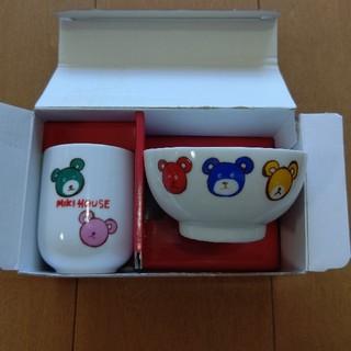 ミキハウス(mikihouse)の【未使用】ミキハウス MIKI HOUSE 子供 茶碗 湯呑み 食器(離乳食器セット)