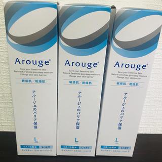 アルージェ(Arouge)のアルージェモイスチャーミストローションⅡ L(しっとり)220mlx3個(化粧水/ローション)