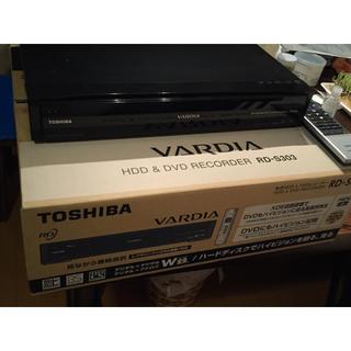 トウシバ(東芝)の東芝 HDD DVD レコーダー VARDIA RD-S303(DVDレコーダー)