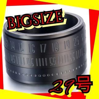 大きいサイズ メンズ ブラックステンレスリング29号(リング(指輪))