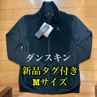 ルルレモン(lululemon)の新品☆ダンスキン フィットネスジャケットMサイズ(パーカー)