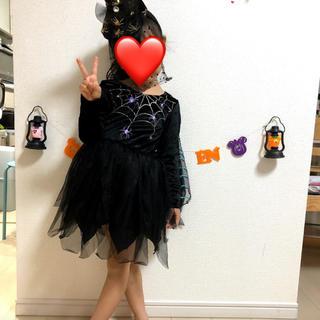 エイチアンドエム(H&M)のH&M ハロウィン 仮装 スパイダーガール 4~6Y(衣装)