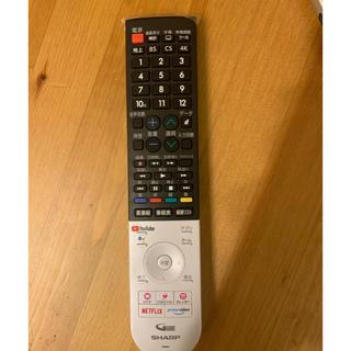 アクオス(AQUOS)のシャープ TV リモコン 新品未使用(テレビ)