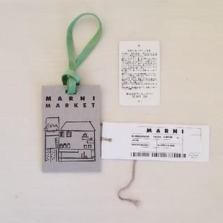 Marni - 【 MARNI MARKET 】 マルニ マーケット バッグタグ ☆