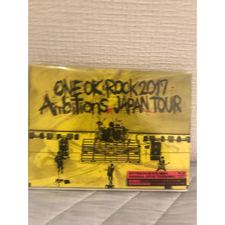 ONE OK ROCK - ONE OK ROCK 2017  Ambitions JAPAN TOUR